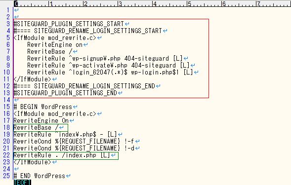 .htaccessからSiteGuard WP Pluginの記述を削除しRewriteBase等書き換え