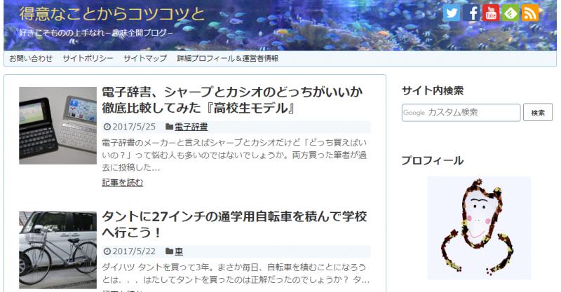 tokui55.com