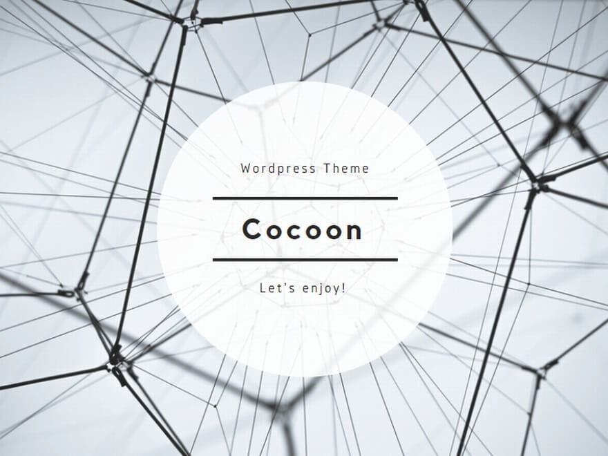 Cocoonロゴ